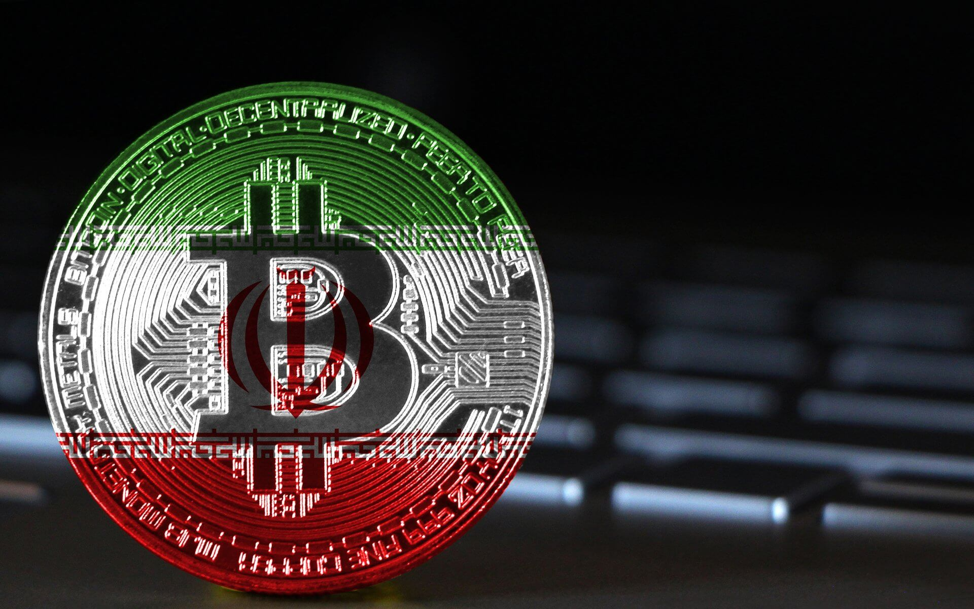 The Central Bank of Iran Releases Draft Rules on Crypto Currency