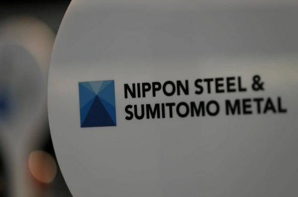 Nippon Steel Targets 11 Million Per Quarter Output in 2019-20