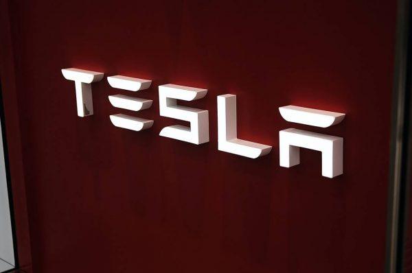 Tesla Seeks to Raise $2.3 Billion for Expansion