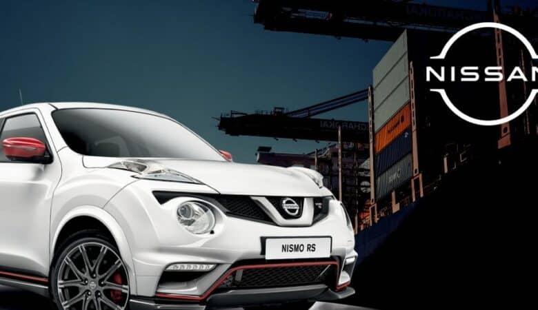 Japan Bank of Intl Coop to Loan $2 Billion to Nissan Motor Co.